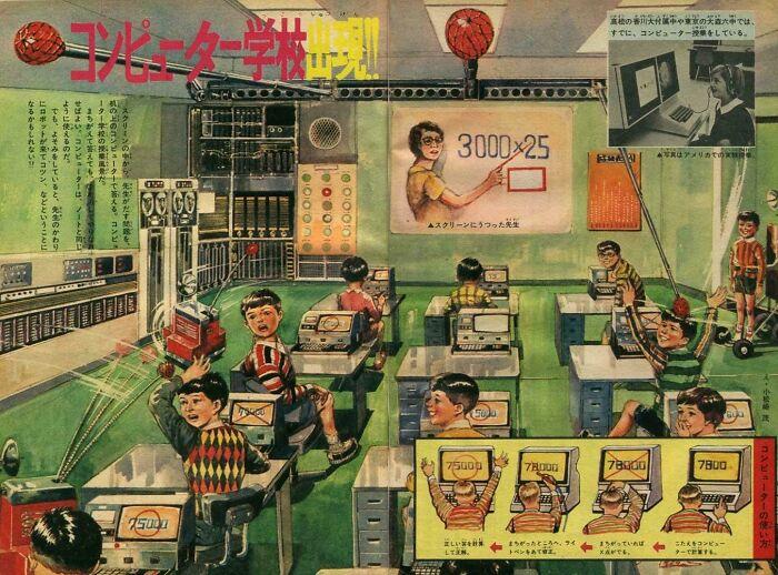 """""""Цифровая образовательная среда"""" по-японски из 1969 года. Очень актуальная тема сейчас."""