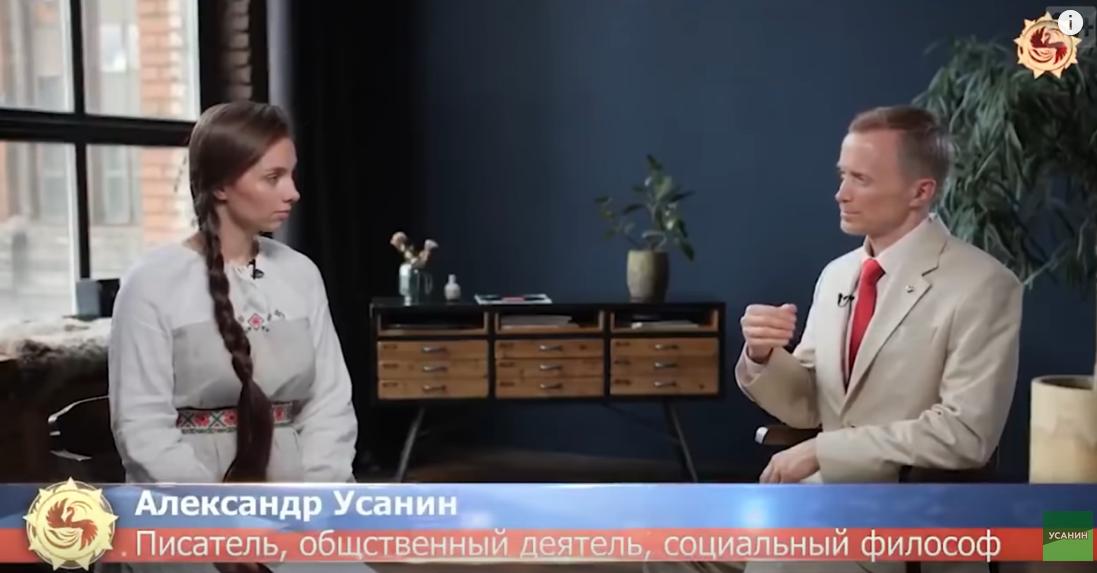 Александр Усанин. Образ будущего. Осознание
